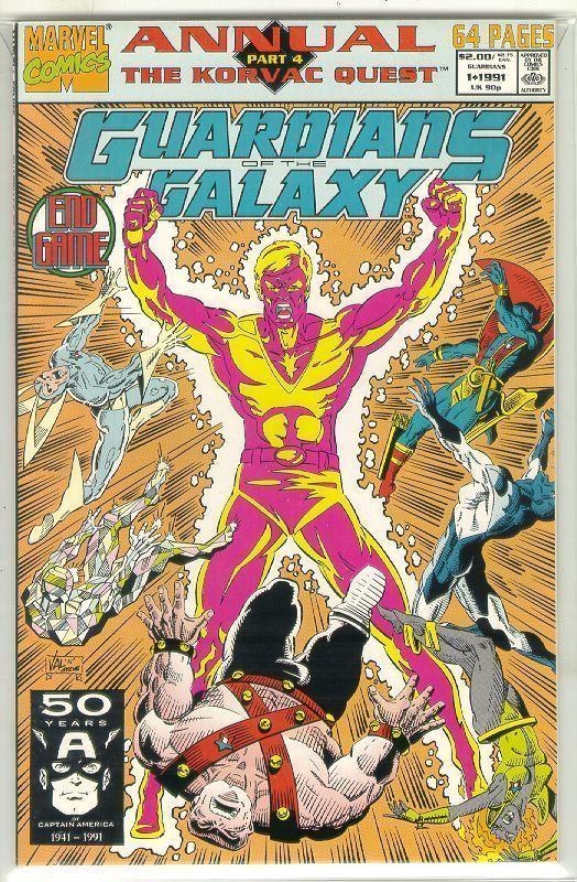 GUARDIANS of the GALAXY ANNUAL #1 (1991) NM!