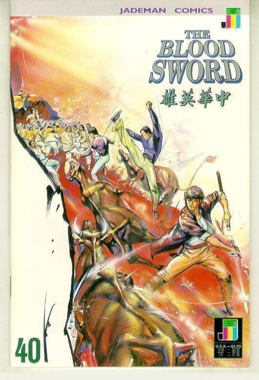 BLOOD SWORD #40 (Jademan Comics) NM!