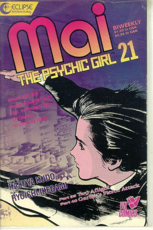 Mai the Psychic Girl #21 NM!
