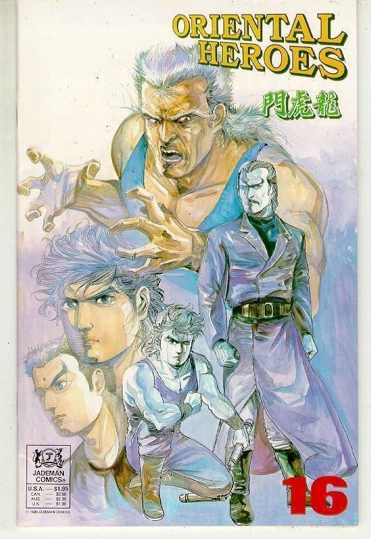 ORIENTAL HEROES #16 (Jademan Comics) NM!
