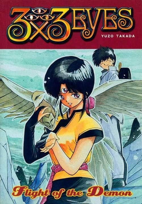 3x3 Eyes Vol. 3 Trade Paperback ~ Flight of the Demon