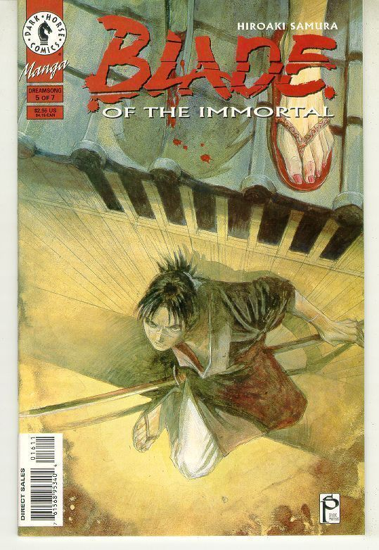 BLADE OF THE IMMORTAL: DREAMSONG #5 NM!