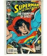 ACTION COMICS #696 NM! ~ SUPERMAN! - $1.00