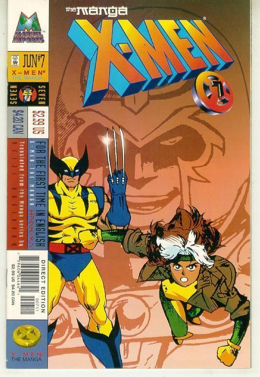 X-MEN: The MANGA #7 (1998) NM!
