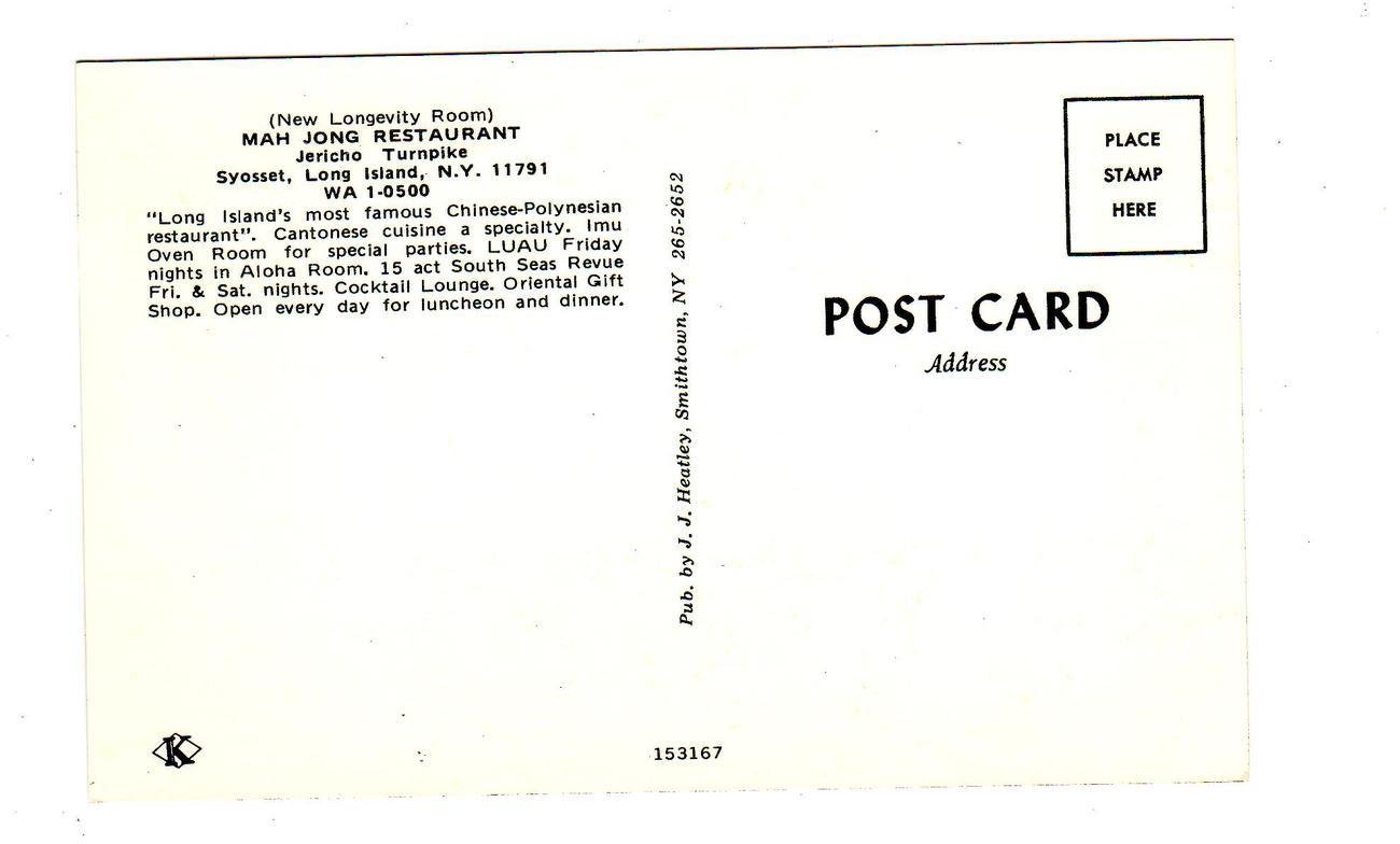 Mah Jong Restraunt, Sysosset, long Island, New York (2 - Post Cards - 1970's)