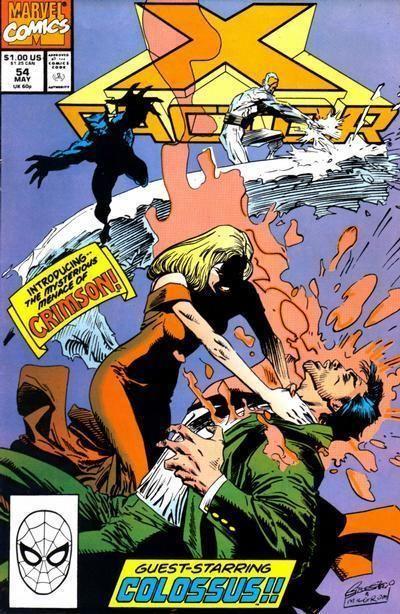 X-FACTOR #54 NM!