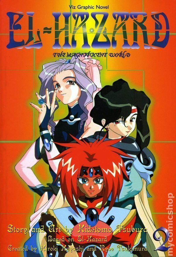 El-Hazard: The Magnificent World Vol. 2 (Viz Graphic Novel)