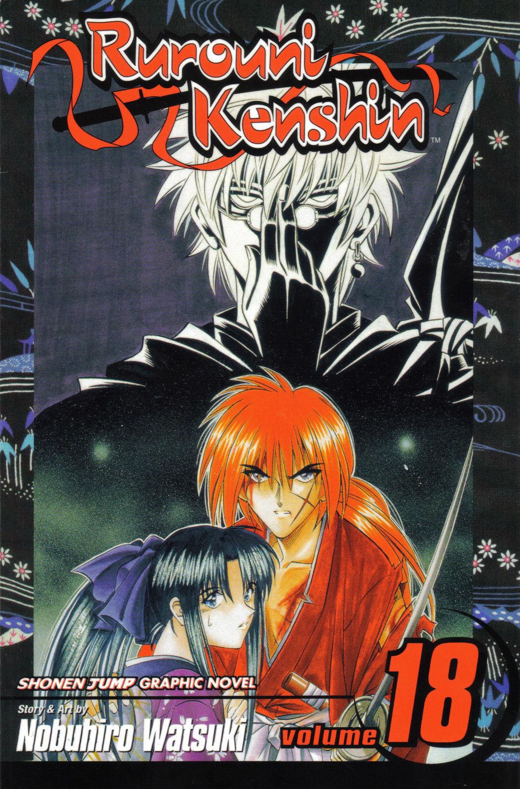 Rurouni Kenshin Vol. 18 (Viz) ~ Shonen Jump