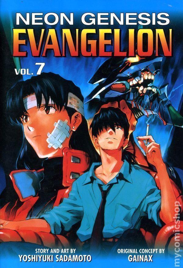 Neon Genesis Evangelion Vol. 7 Trade Paperback (Viz)
