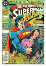ADVENTURES OF SUPERMAN #514 NM! ~ SUPERMAN! - $1.00