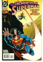 ADVENTURES OF SUPERMAN #523 NM! ~ SUPERMAN! - $1.00