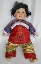 Goldenvale Porcelain Oriental Asian Doll Ltd Ed 2000 COA Japanese Kimono... - $28.95