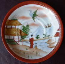 ANTIQUE saucer FINE PORCELAIN JAPAN 20 century ... - $8.00