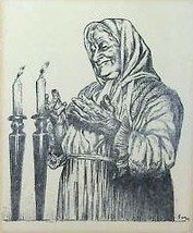 "SIGNED SORS ORTHODOX ""BLESSING CANDLES"" PRINT JUDAICA - $143.24"