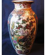 Royal Satsuma Moriage Vase Flowers and Birds 8 ... - $56.00