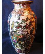 Royal Satsuma Moriage Vase Flowers and Birds 8 ... - $50.00