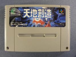 Terrinigma (Nintendo Super Famicom SNES SFC, 1995) Japan Import - $29.83