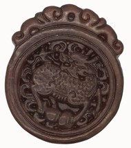 Brown Animal Carved Relief Stone Pendant Asian Design for Necklace Ornament - $14.97