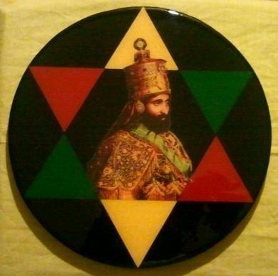 Star of David Plaque of Haile Selassie I Crowned King of Kings in Ethiopia