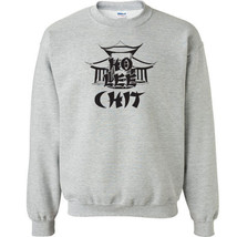 077 Ho Lee Chit Crew sweatshirt asian funny bad words rude All Sizes & C... - $20.00