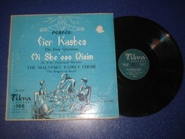 TIKVA RECORDS THE MALAVSKY FAMILY CHOIR PASSOVER ISRAEL - $49.01