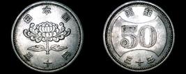 1955 YR30 Japanese 50 Yen World Coin - Japan - $11.99