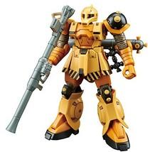 "Bandai Hobby HG 1/144 Zaku I ""Gundam Thunderbolt"" Model Kit - $21.43"