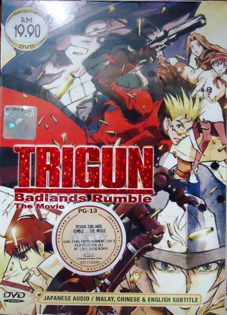 trigun animebox japanese anime - photo #20