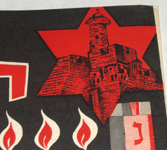 Hanukkah 3 Songs Record Judaica Israeliana 33 1/3 RPM Vintage 50's Rare Israel image 2