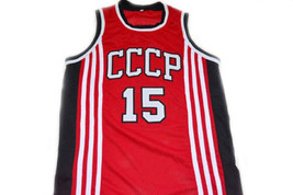 Arvydas Sabonis #15 CCCP Team Russia Basketball Jersey Red Any Size image 1