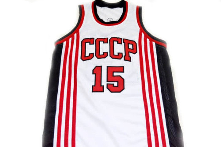 Arvydas Sabonis #15 CCCP Team Russia Basketball Jersey White Any Size