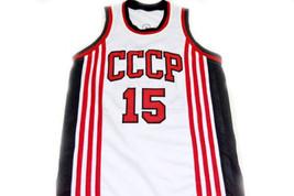 Arvydas Sabonis #15 CCCP Team Russia Basketball Jersey White Any Size image 1