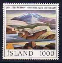 ICELAND 1978 # 511 PAINTING MNH  5745XRD - $3.96