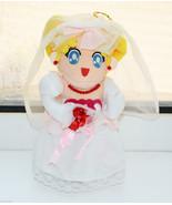 Sailor Moon Serena Usagi Bride UFO catcher Banpresto plush doll stuffed ... - $29.69
