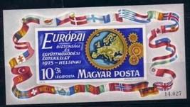 HUNGARY 1975 IMPERF S/S EUROPA HELSINKI FLAGS  6722XRD-2 - $26.73