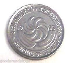 REPUBLIC OF GEORGIA 1993 1 THETRI COIN Uncirculated - $9.79