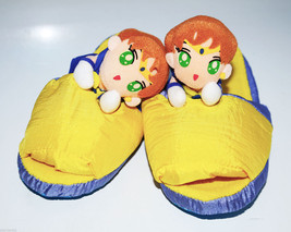 Sailor Moon Sailor Uranus plush Banpresto stuffed slippers toy Japan chi... - $19.79