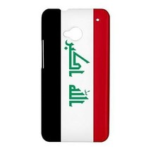 Iraq Iraqi Flag Hardshell Case for HTC One M7 - $14.07