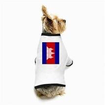 Cambodia Cambodian Flag White Puppy Dog T-Shirt - $11.26