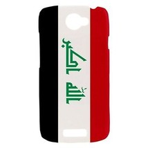 Iraq Iraqi Flag Hardshell Case for HTC One S - $14.07