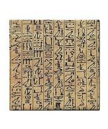 Egypt Papyrus Hieroglyphics Art Ceramic Tile Coaster - $7.52