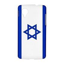 Israel Israeli Flag Hardshell Case for Google Nexus 5 - $14.07