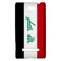 Iraq Iraqi Flag Hardshell Case for HTC Windows Phone 8s - $14.07