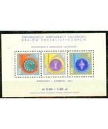 POLAND 1961 S/S # 993A MNH    1341MK - £4.47 GBP