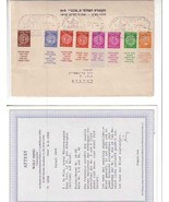 ISRAEL 1948  # 1 2 3 3A 4 4A 5 6 TAB COVER & CERTIFICATE 12305-D - €670,16 EUR