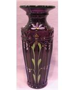 Fenton Vase Royal Purple Yenowine Art Glass - $60.00