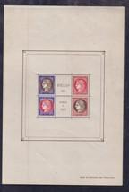 France 1937 ERROR 329 PEXIP S/S SHEET MNH EXPO 5324-D - $594.00