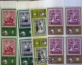 NICARAGUA 1974 UPU BLOCKS MNH     2635s - $3.96