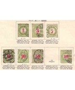 SWITZERLAND 1884/97 OFFICIALS POSTAGE DUES  J21/J28 USED  6749 - £66.99 GBP