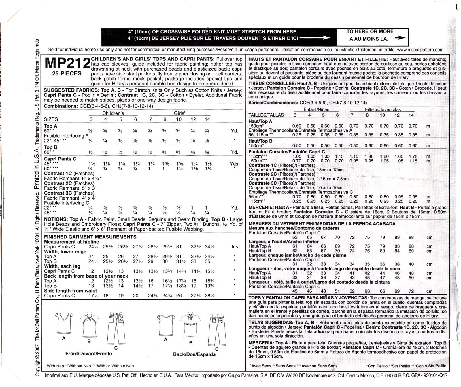 McCall's MP212 M5422 Girls Sewing Pattern Pant Top Hilary Duff Sizes 3-6 Uncut